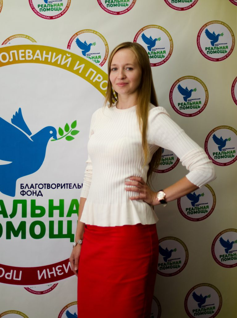 Гелагаева Елизавета Сергеевна