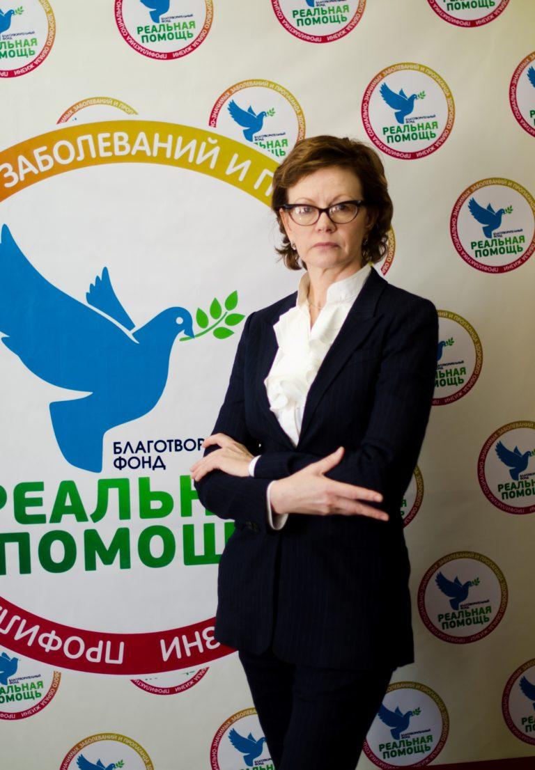 Есаулкова Светлана Александровна