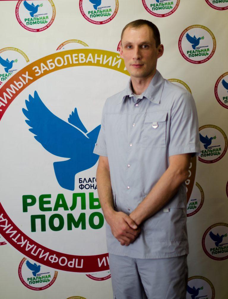 Мурзин Александр Олегович