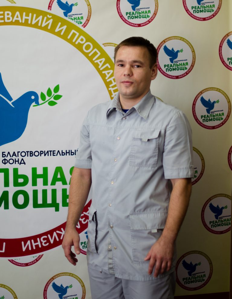 Аблиев Рамис Радикович