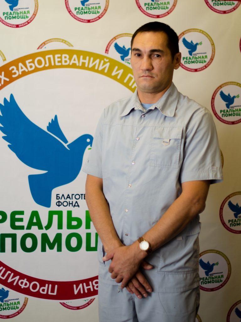Муслимов Альберт Яшнурович