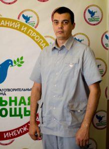Славич Дмитрий Геннадьевич